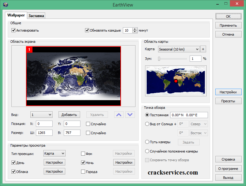 EarthView 6.9.0 Crack With Serial Key Free Download 2021
