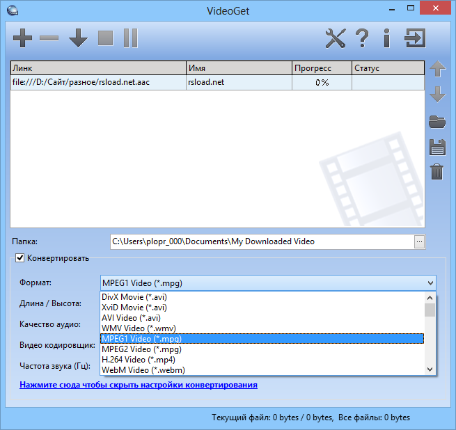 Nuclear Coffee VideoGet Crack 7.0.5.100 +Liences Key [Latest]2021